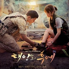 Always (Descendent of the Sun OST).cover