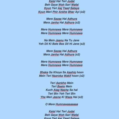 O Mere Humnawa Mp3 & Lyrics   Sharuk Hussain   Edward Wazid Haque by ...