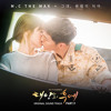 Descendants Of The Sun Ost Part 9 Wind Beneath Your Wings Mp3
