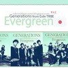 [M4E] Generations From Exile Tribe. Evergreen [ Acapella / اغنية يابانية بدون موسيقى ]