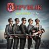 Repvblik - Aku Tetap Cinta (www.hiresshq.com)