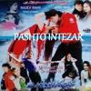 Pashto New Film HD Song 2016 Raza Raza Pashto Film Mohabat Kar Da Lewano Da Hits 2016 HD