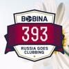 Russia Goes Clubbing #393 [Speed Breaker Special]