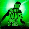 رمكس خرااااافيTrap Music موسيقى اجنبية تخبل روعة 2016 Alan Walker اغاني اجنبية