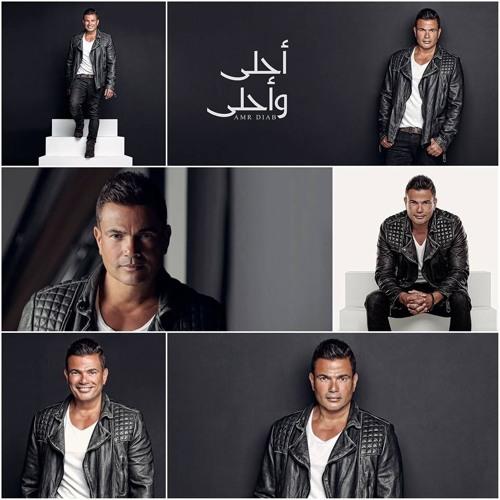 MaakAlby - Amr Diab / insta @salamkarim_sk
