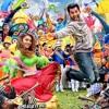 Ambala Love BGM (Tamil Movie