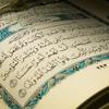 سورة الكهف بصوت اكرم سعادة العقرباويsurah Alkahf Akram Aqrabawi