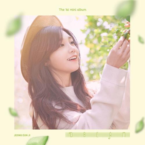 beach76 정은지(Jung Eun Ji) 하늘바라기 (Feat. 하림) & 하늘바라기 (Piano Ver.) soundcloudhot