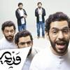 Evolution of Arabic Music | تطور الموسيقى العربية.mp3