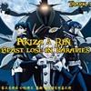 Akiza&Rin Nightcore - Beast Lose in Paradies