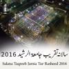 01 - Naat: Hasbi Rabbi Jalallah - Zahid Maqbool
