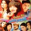 Ma Ba Jara Kawala Shah Sawar Pashto Songs 2016