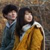 明日への手紙 (Asu e no Tegami)  - Aoi teshima / ENGLISH VERSION (Rebecca BW) Cover - LRC