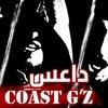 كلاش وبازوكا|-داعس\Klash Ft Bazoka_West Coast G`Z