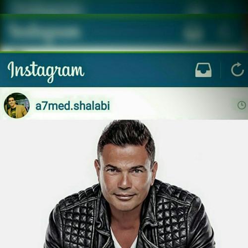 Music Turbo عمرو دياب احلى واحلى البوم احلى واحلى Amr Diab A7la wa7la soundcloudhot