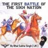 Bhai Sukha Singh Ji -(FBSN P. 15)- Sri Guru Hargobind Sahib Ji's Ardaas