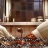 Download مشهد الفار الطباخ ..ازاي يجيلك الجراه تطبخ في مطبخي Mp3