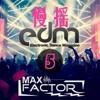 MFT Melboune EDM Mix 5(慢摇)