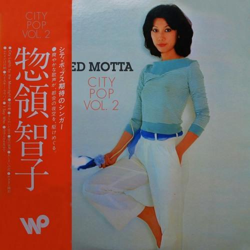 Japanese City Pop Mix Vol. 2 by Ed Motta for Wax Poetics