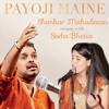 Shankar Mahadevan singing with Seeba Bhatia - Payoji Maine