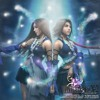 Final Fantasy X-2 1000 no Kotoba (1000 Words)