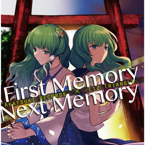 First Memory/Next Memory