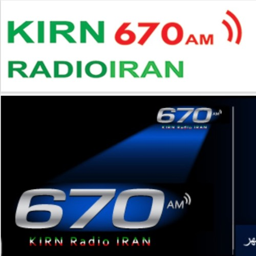 Muhammad Seven KIRN Radio Los Angeles Interview