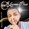 Rhyme - Plus Ft Blue - Ice