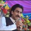 Pashto New Song 2016 Zaheer Zaman - Leg Dekhwa De Nazar Pa De Bashar Ka