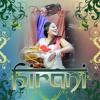 Hirani By Reena Kaur