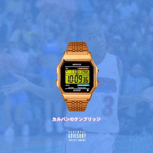 Calvin Cambridge (feat. 36reezy & 00Doma) [prod. Trusoundz]