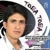 Pardase zindage                       Iqbal Hussain Iqbal vol 3 toba toba