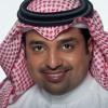 Download عمة الجود  راشد الماجد Mp3