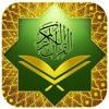 قراءة مؤثرة للشيخ السامعي