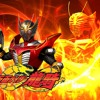 Kamen Rider Ryuki - Revolution