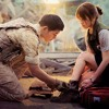 You Are My Everything (Ost. Descendants of the Sun)