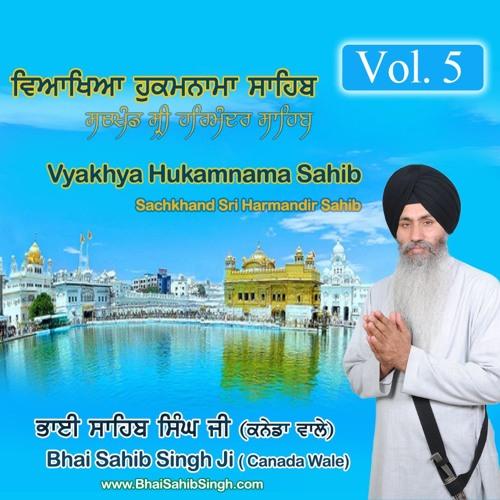 Vol 5 Vyakhya Hukamnama Sahib (Sachkhand Sri Harmandir Sahib)