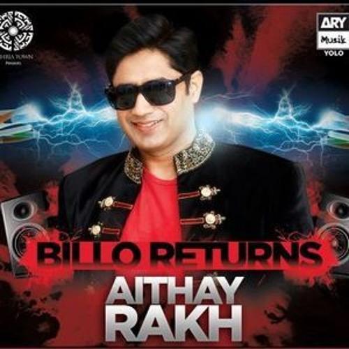 Ladli - Aithay Rakh - Abrar Ul