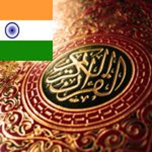 Translation of the Quran in Kannada (ಪವಿತ್ರ ಕುರ್ ಆನ್)