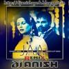 Jaa Ft. Mannat Singh vs DJ anisH Production (Remix)