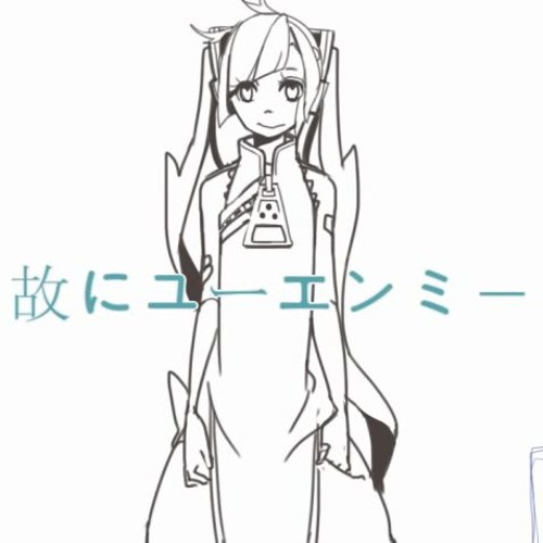 初音ミクV3feat.薪宮 風季 - Therefore You And Me