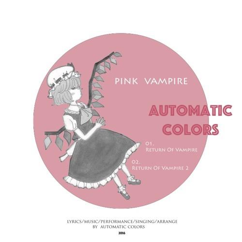 Pink Vampire
