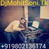 Joban Ka Barota Hard mix.mp3
