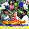 Mamay Dadi Ghrpar Nahi as film entertainment house