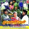 Man Machal rahal baa hushna ke rani as film entertainment house