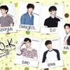 Chen (EXO) - The Best Luck By Vissta L'Kim D'vhirly.mp3