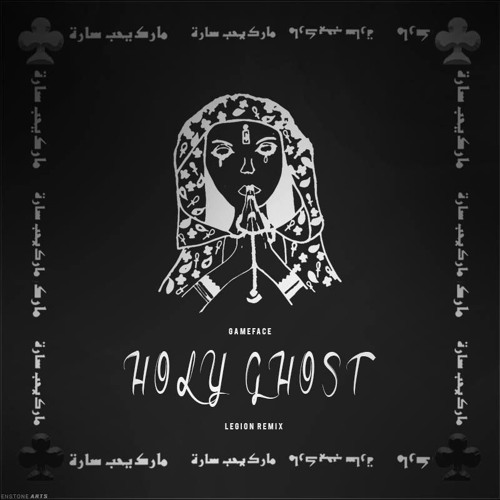 GameFace - Holy Ghost (LEGION Remix)