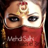 Thalet L3in [Original Mix] #Arabic