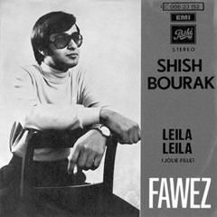 Fawez - Shish Bourak