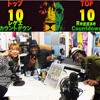 [レゲエ番組]Top 10 Reggae Countdown show for APRIL 2016 4月のトップ10レゲエカウントダウン番組!